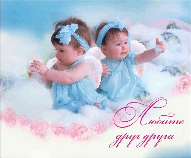 С днем рождения поздравления деток