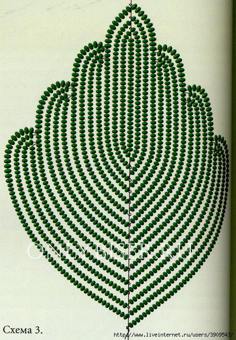 Gibiskus-ch3 1 (486x700, 342Kb) .