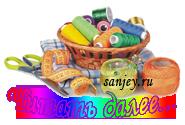 5078070_chit_dalee_1 (185x125, 35Kb)