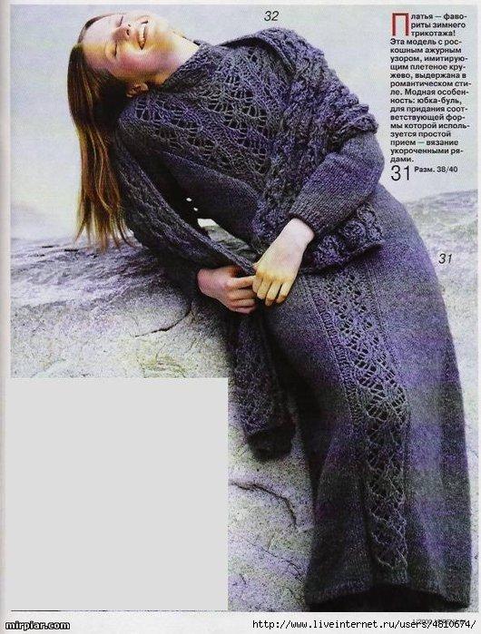 Вязаное платье с ажурной полосой 1 (530x700, 235Kb)