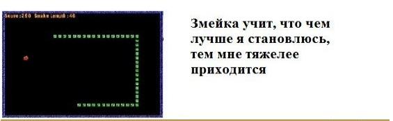 ScreenShot 27 (565x175, 45Kb)