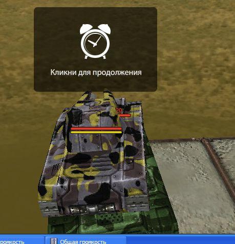 5168729_tanki54 (459x476, 38Kb)