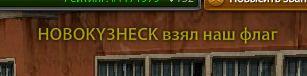 5168729_tanki56 (307x76, 6Kb)