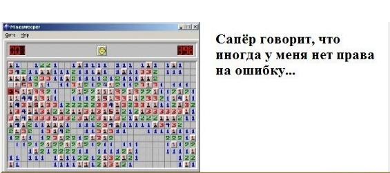 ScreenShot 28 (565x251, 95Kb)