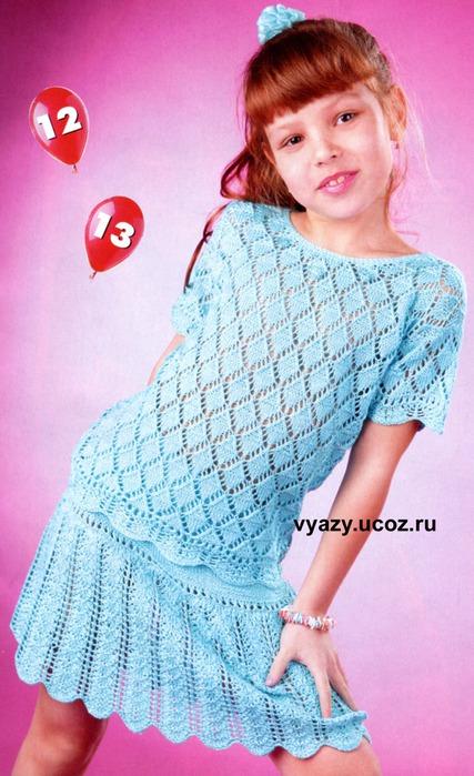 Интересные юбки для девочек