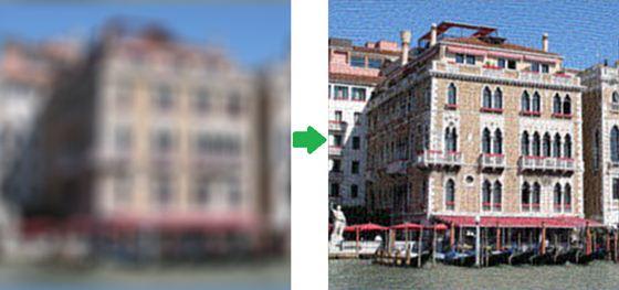 SmartDeblur. Программа для повышения четкости размытых фото Фотографии