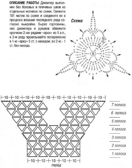 belii-djemper2 (458x585, 100Kb)