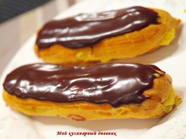 Эклеры с шоколадным кремом рецепт пошагово