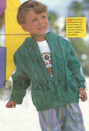 Джемпер для мальчика (310x454, 31Kb)