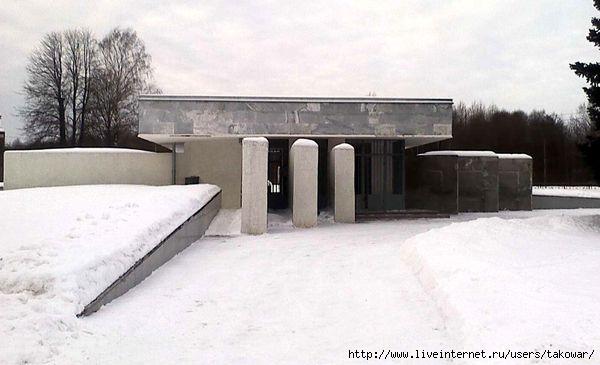 Приморский мемориал/1359320613_IMG10061 (600x365, 94Kb)