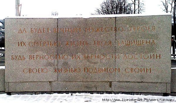 Приморский мемориал/1359320555_IMG10062 (600x351, 172Kb)