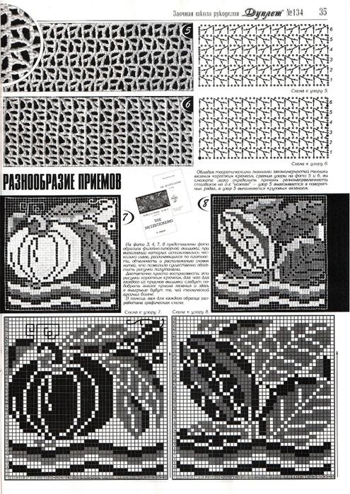 scan 53 (495x700, 476Kb)