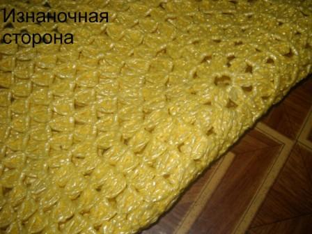 kovrik_mk5 (448x336, 51Kb)