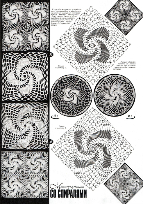 scan 65 (492x700, 483Kb)