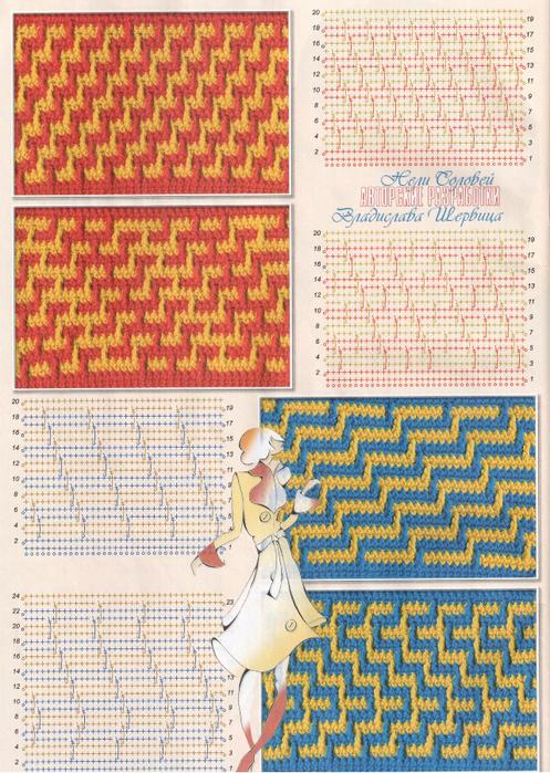 scan 95 (497x700, 618Kb)
