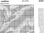 Превью 1319 (700x526, 388Kb)