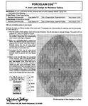 Превью схема2 (583x700, 125Kb)