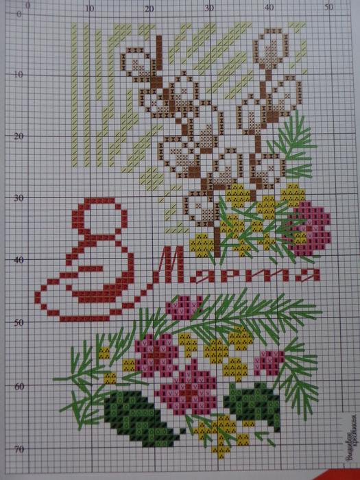 Схема вышивки Открытка с 8