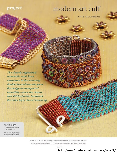 Best%2520of%2520Beadwork%257E12%2520Right-Angle%2520Weave%2520Stitch%2520Projects0015 (489x640, 287Kb)