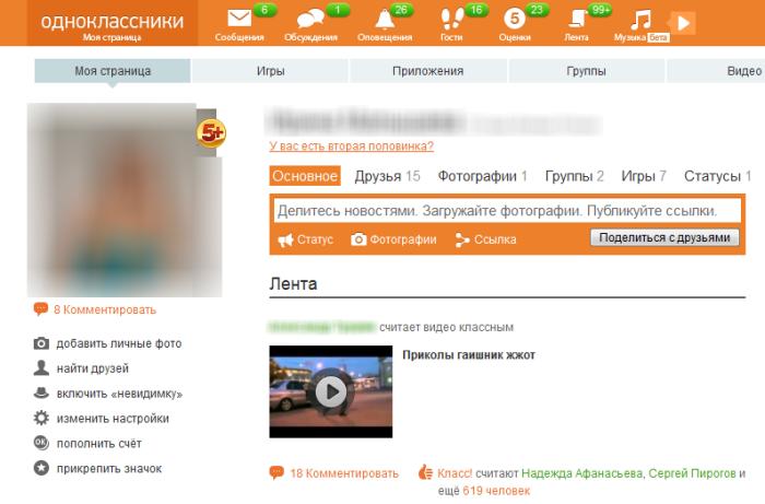porno-video-zhenshini-v-vozraste-v-hd