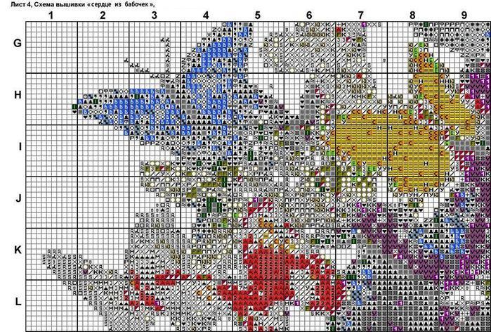 Сердце из бабочек (5) (700x472, 137Kb)