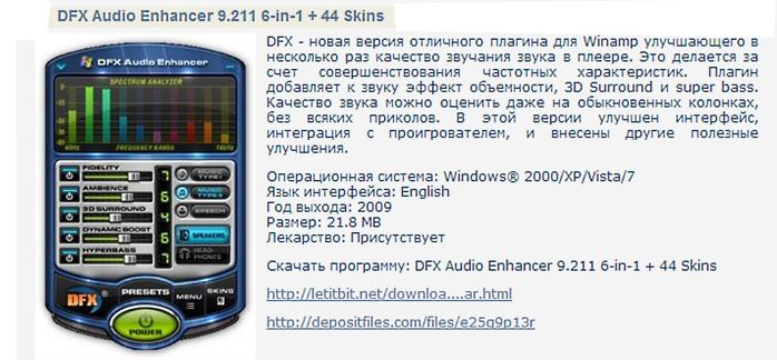 Безымянный (700x324, 250Kb)