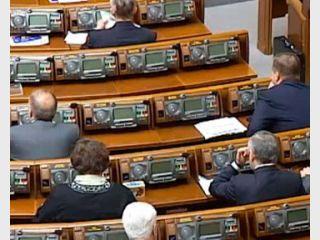 Депутаты (320x240, 58Kb)