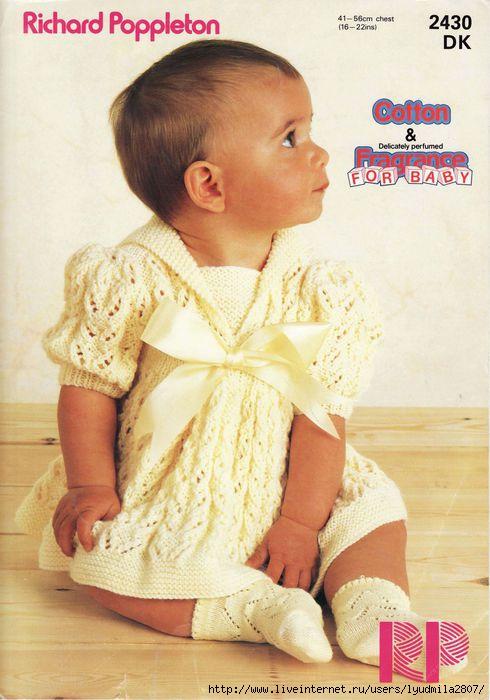 dress (490x700, 163Kb)