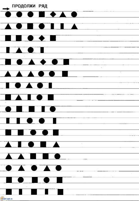 propisi-dla-levshej_94 (483x700, 110Kb)
