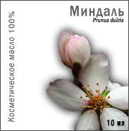 mindal (183x186, 12Kb)