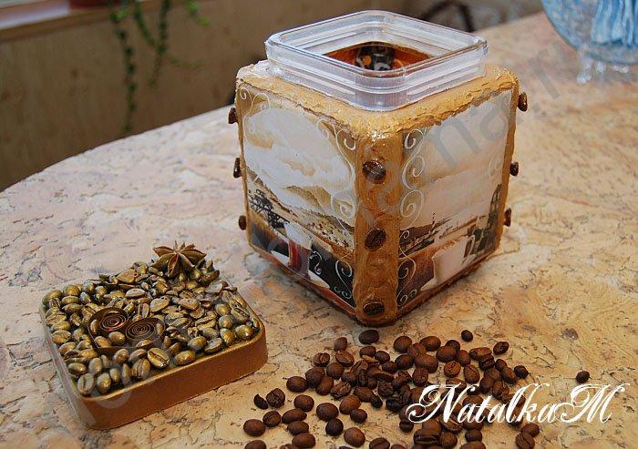 декупаж кофейной банки (21) (700x493, 95Kb)