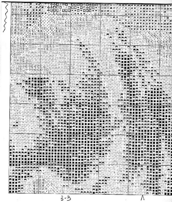 Схема 11 (594x700, 377Kb)