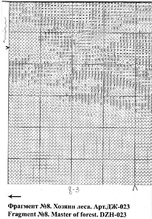 Схема 31 (485x700, 293Kb)