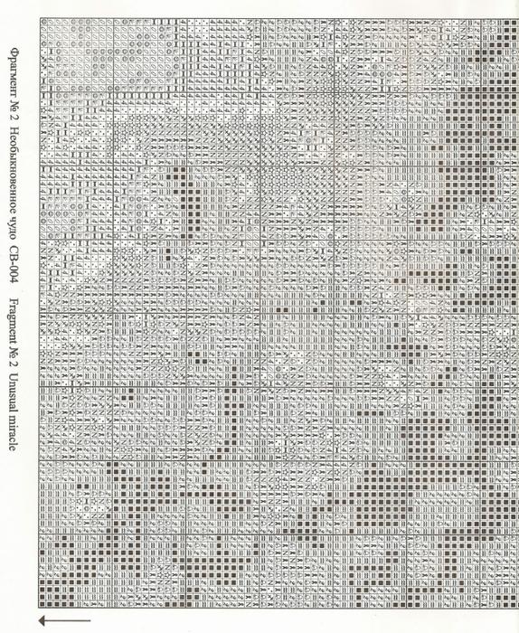Схема 2-2 (574x700, 501Kb)