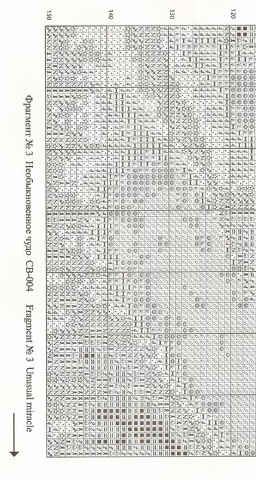 Схема 3-2 (373x700, 278Kb)