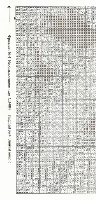 Схема 4-2 (337x700, 268Kb)
