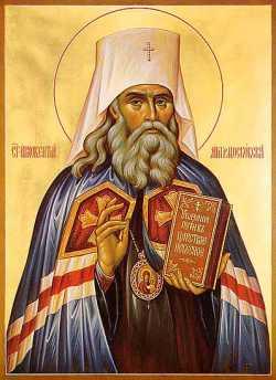 Святитель ИННОКЕНТИЙ  митрополит Московский Апостол Сибири (250x344, 15Kb)
