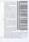 Превью 26 (480x700, 128Kb)