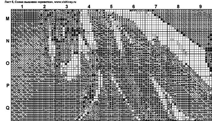 ��������_����_5 (700x399, 190Kb)