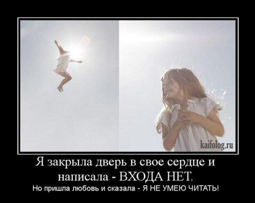 1265705080_112 (500x397, 25Kb)