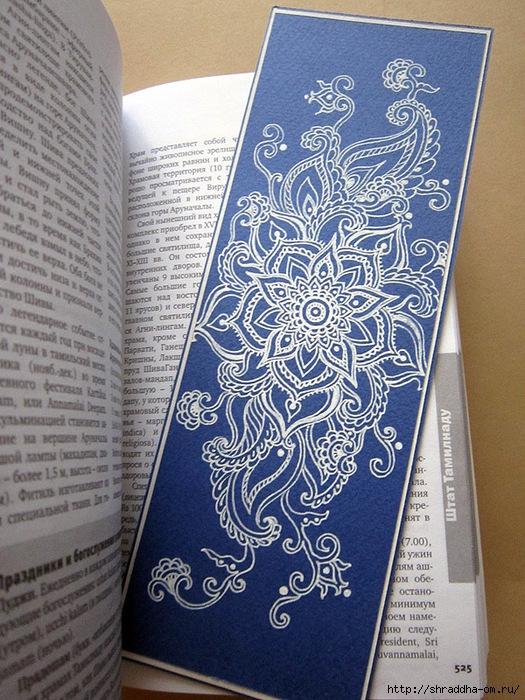 закладка для книг, 7 (525x700, 353Kb)