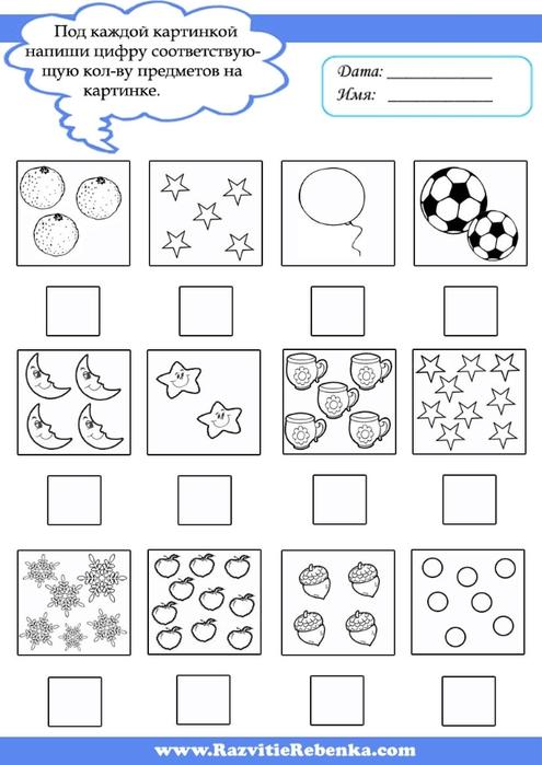 Задания-по-математике-1 (495x700, 140Kb)