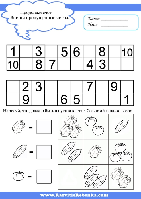 математические примеры для дошкольников-1 (495x700, 133Kb)