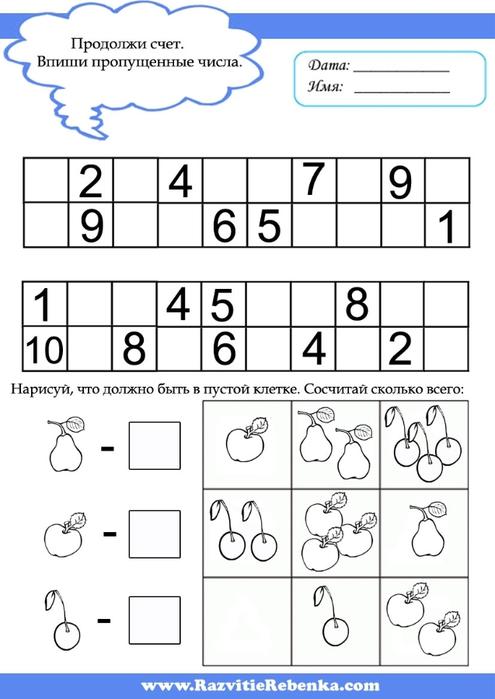 гдз п геометрии 9 класс рабочая тетрадь