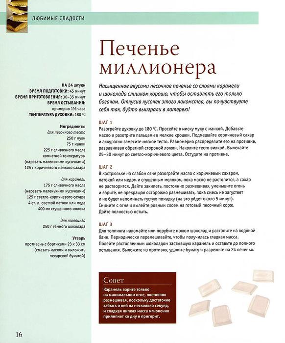 3709966_0_b9d67_48c0671_XL (582x700, 135Kb)