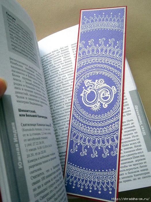 закладка для книг, 12 (525x700, 348Kb)