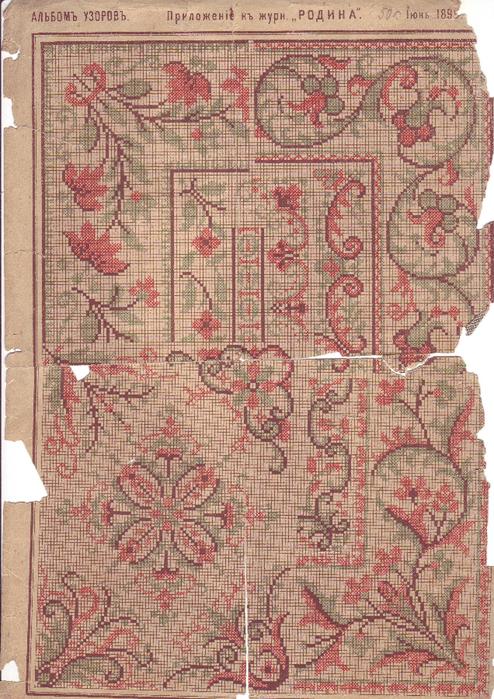 вышивка XIX века0003 (494x700, 645Kb)