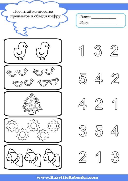 математические задачки в картинках