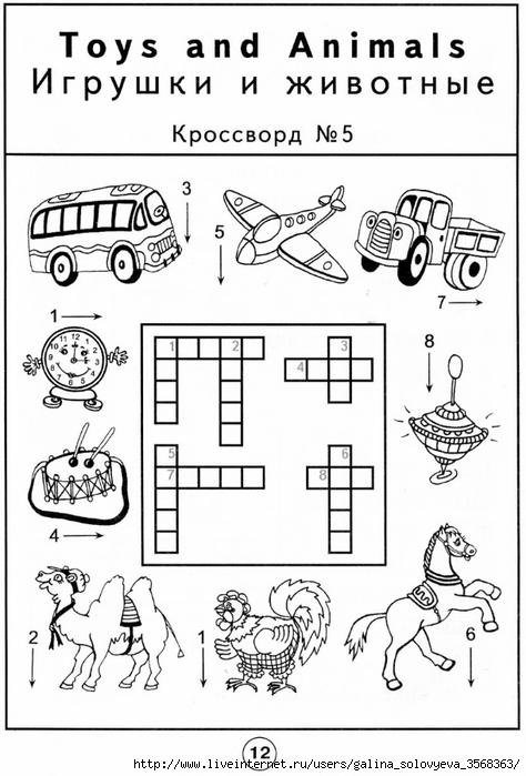 загадки на тему семья с ответами для детей
