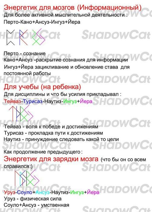 1359614890_892ac0f5070a (503x700, 91Kb)